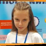 Елизавета Андрейцева