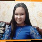 Розалия Гибадатова